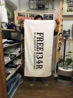 画像2: 134R  Bath Towel