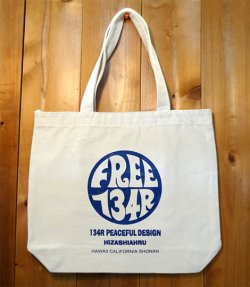 画像1: 134R  circle campus tote bag ナチュラル